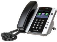 Le VVX 500 est conçu pour les responsables et les travailleu