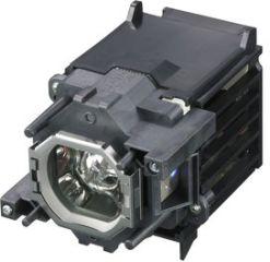 LAMPE VPL FX30