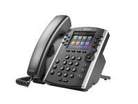 VVX 410, Skype For Business, GIG-E,POE