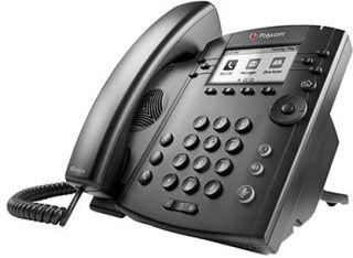 VVX 311 6-line Desktop Phone Gigabit Ethernet with HD Voice.